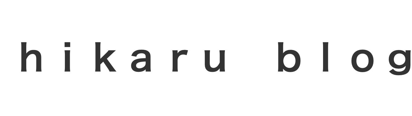 hikaru blog